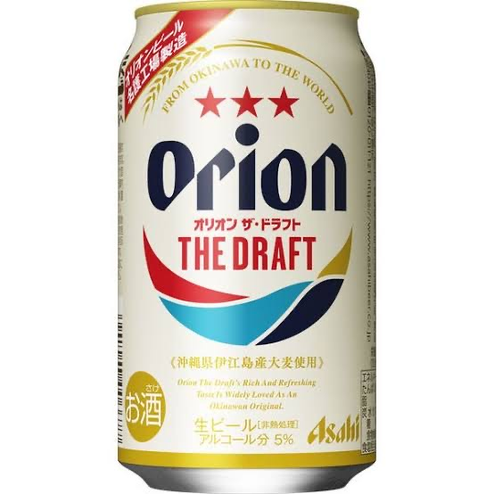 オリオンビール(缶)