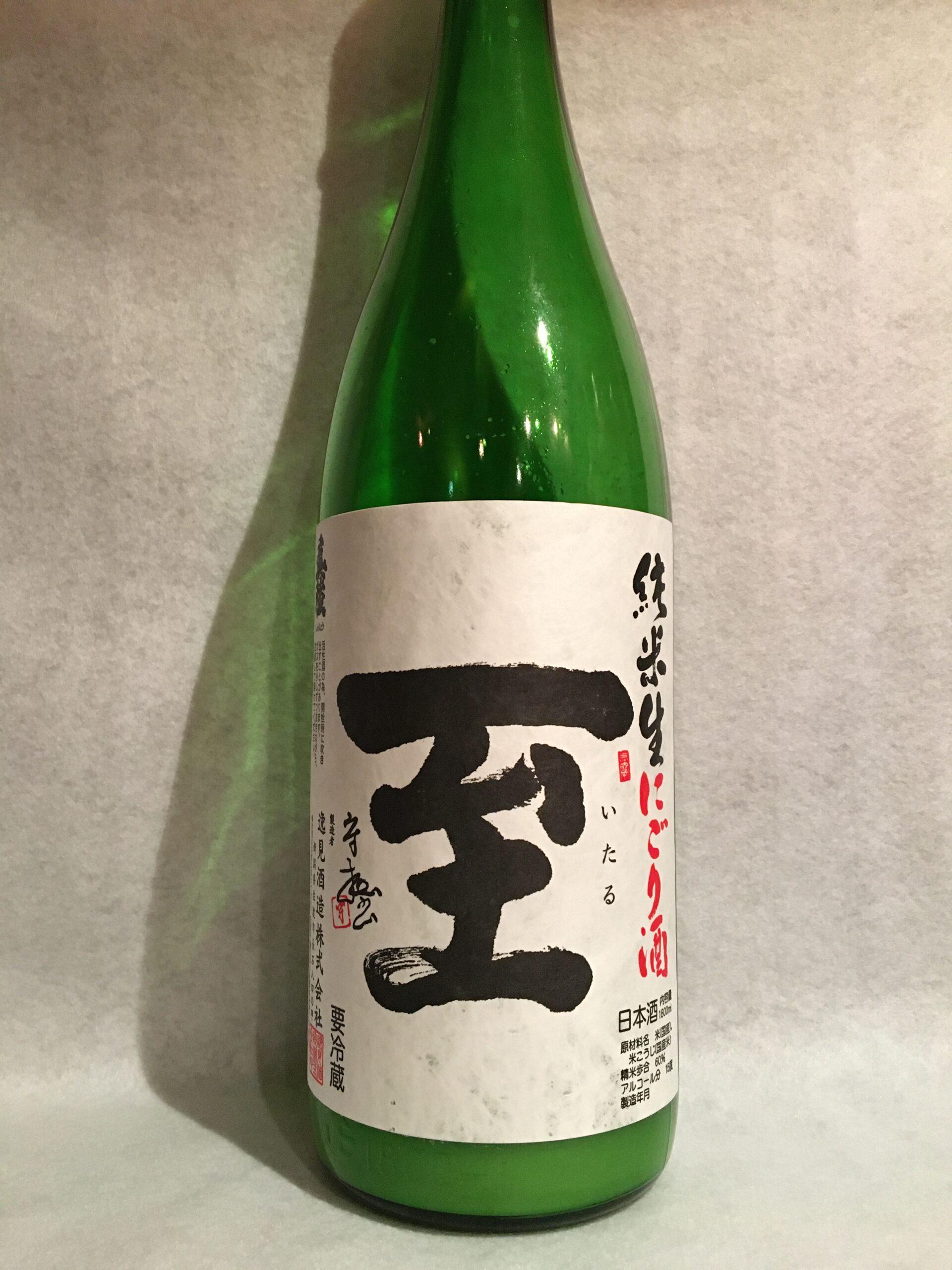 至 純米生にごり酒(新潟)