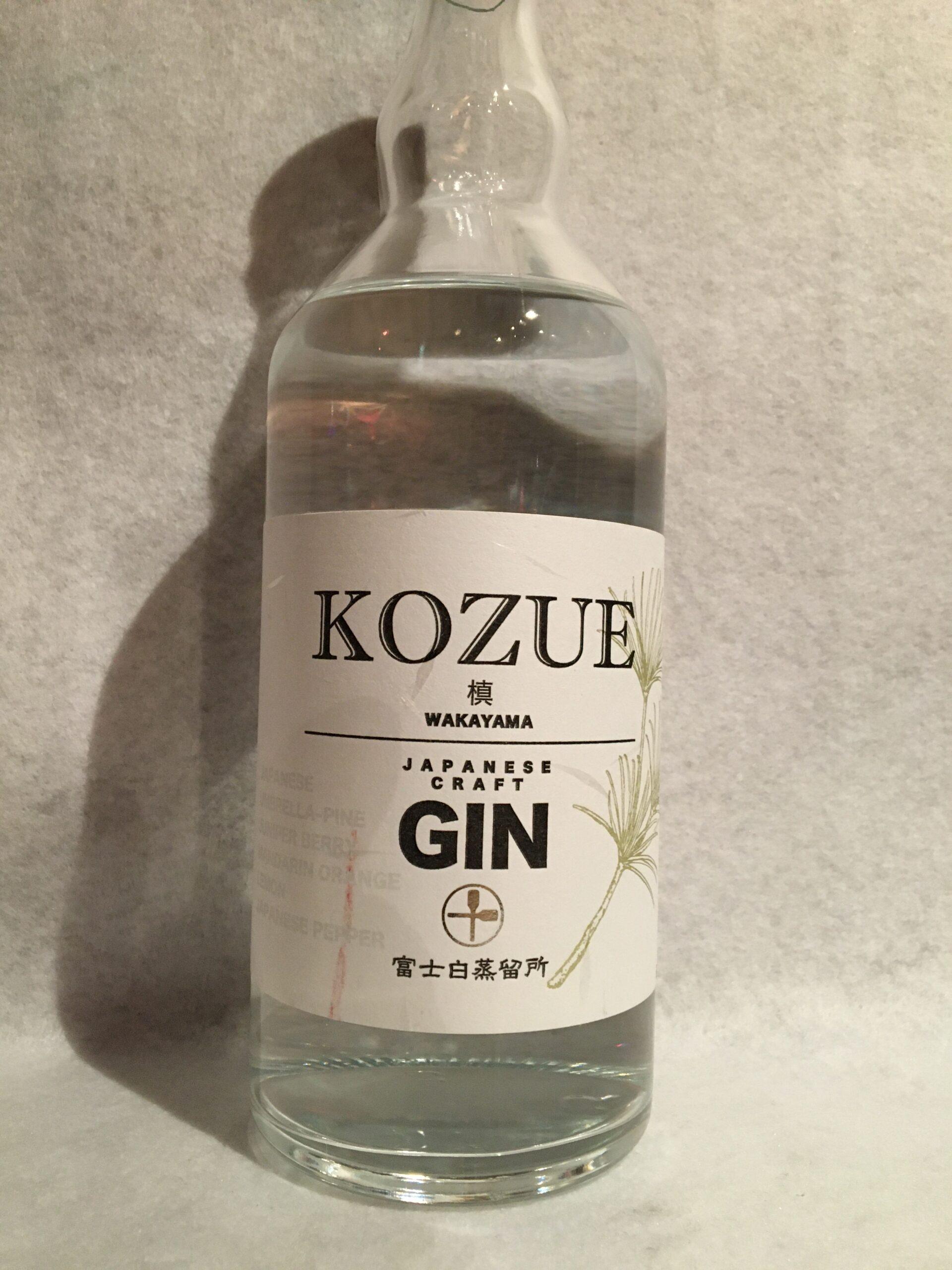 槙-KOZUE-(和歌山)