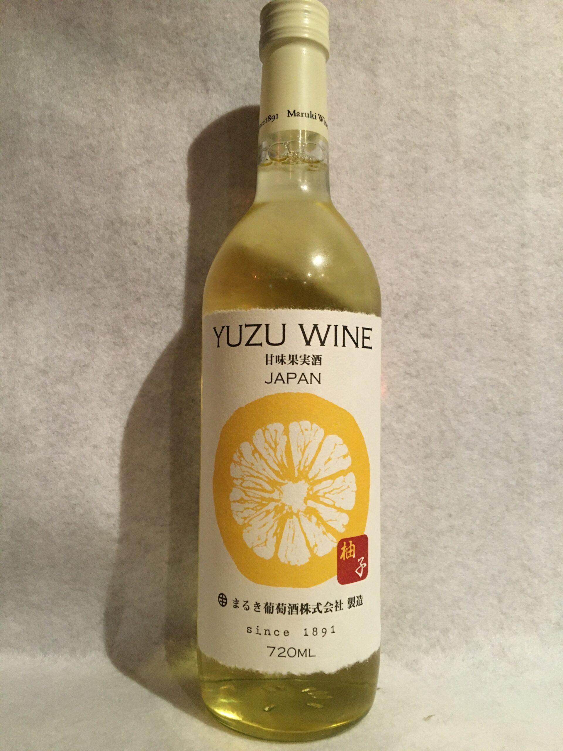 ゆずワイン(山梨)