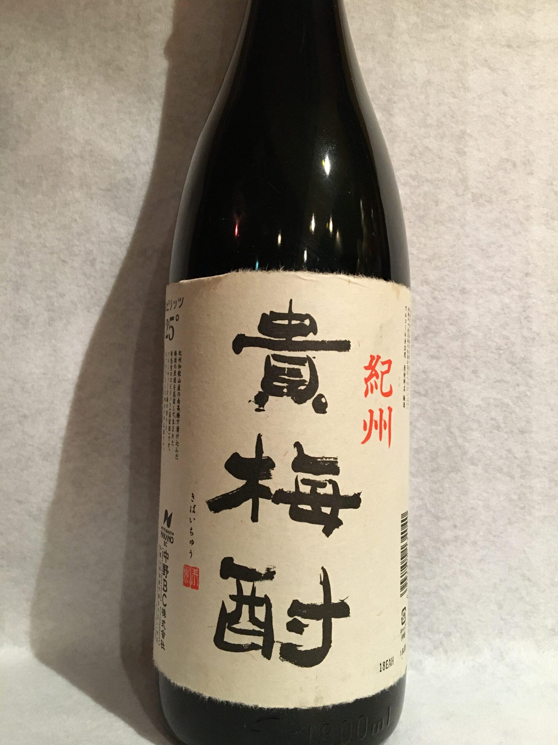 <梅酒>貴梅酎(和歌山)