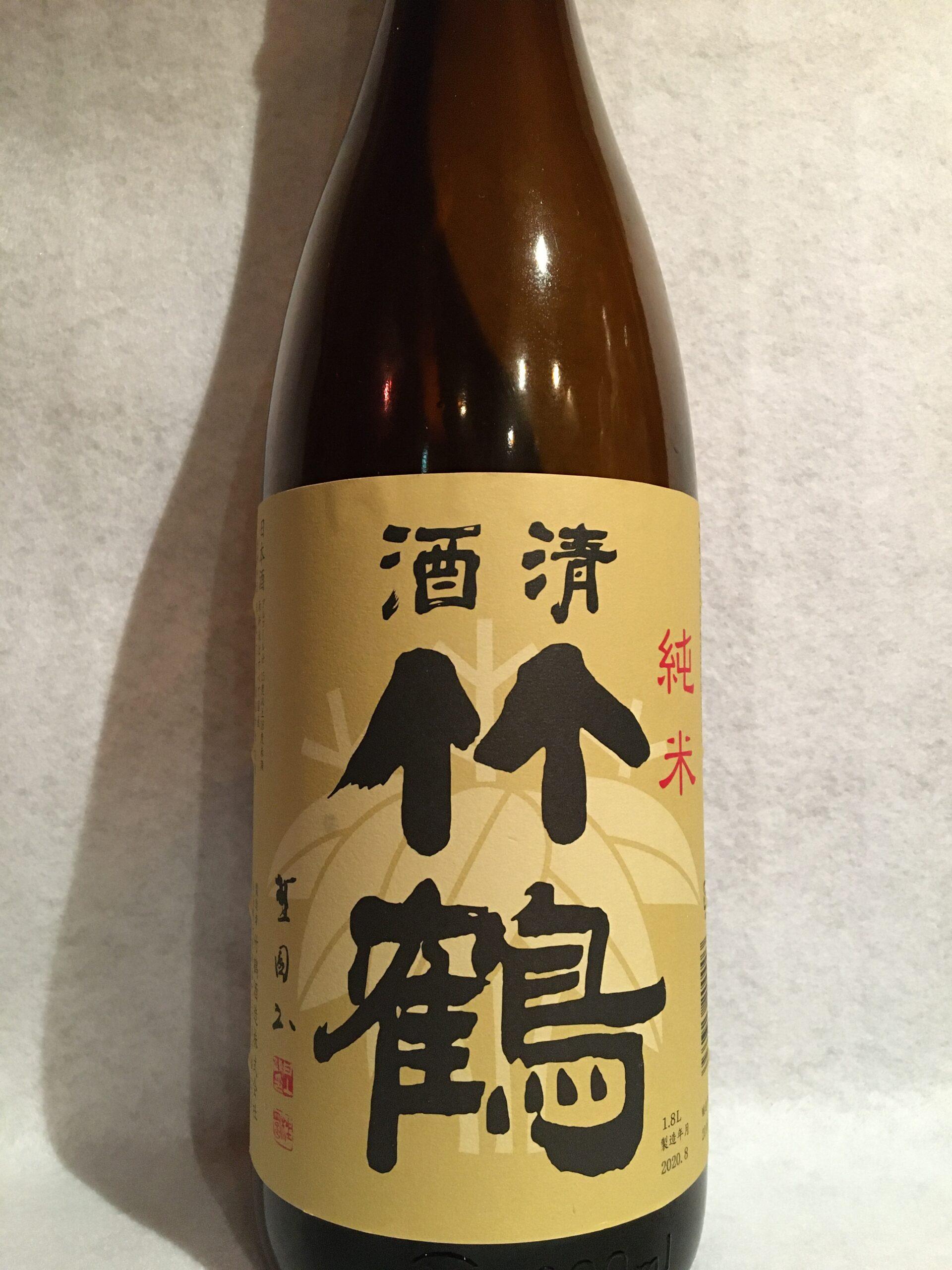 竹鶴 純米(広島)