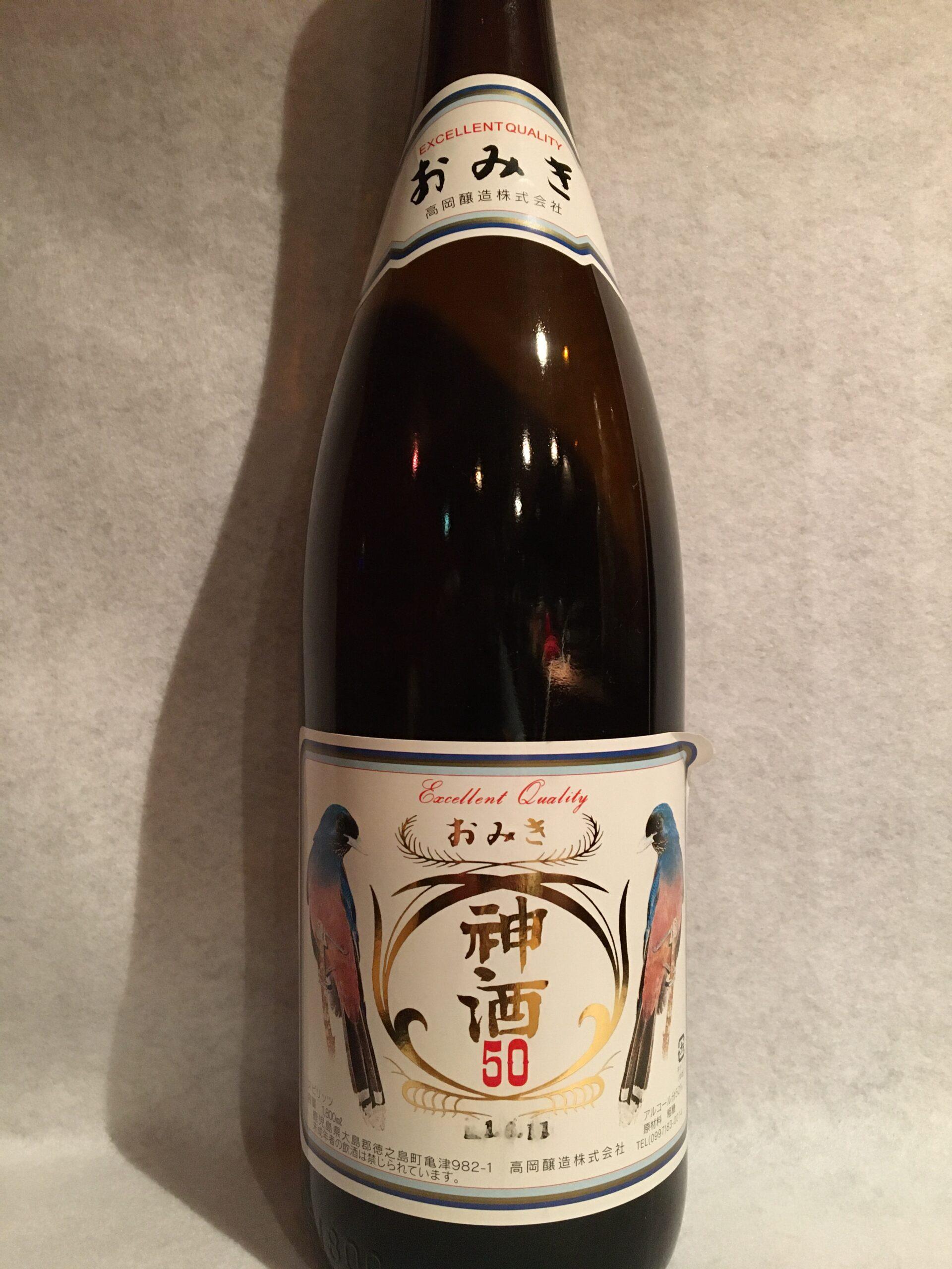 <ラム>神酒 おみき(鹿児島)